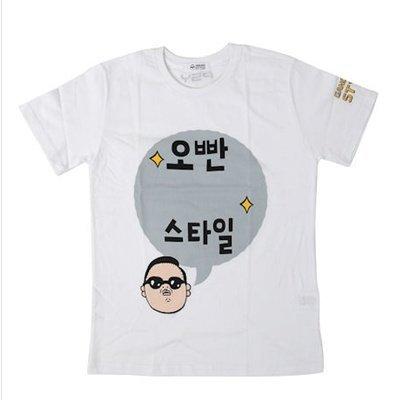 Win a Gangnam Style Shirt