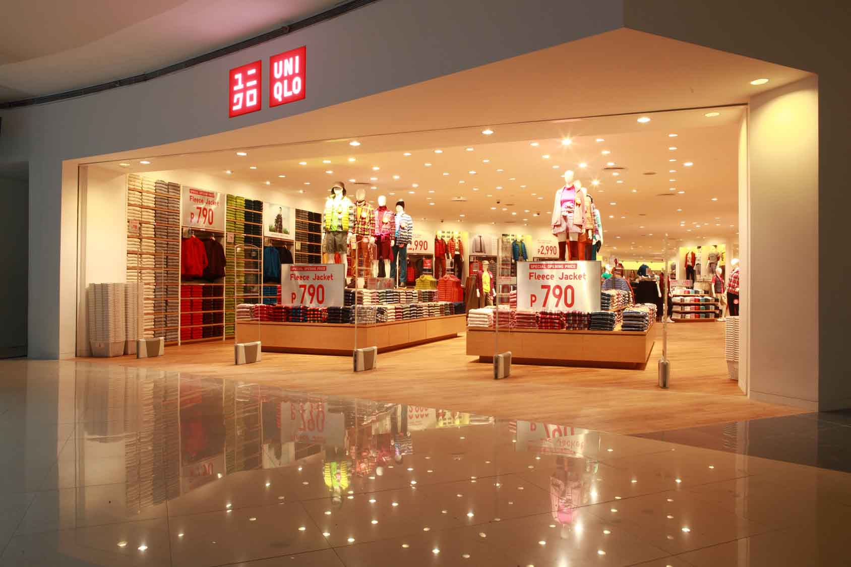 Uniqlo to open second store in the Philippines