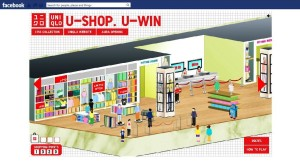 UNIQLO U-Shop U-Win Screen Shot
