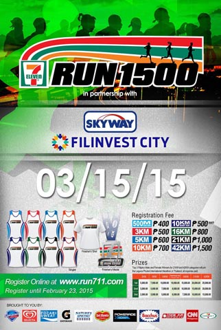 Run1500 official poster