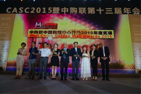 SM Supermalls Senior Vice President (fourth from right) Steven Tan receives the Mall China Golden Mall Award on behalf of SM. With Mr. Tan are the other winners and the presenter (first from right) Michael Lloyd, Chairman of The TOMLIK Group.