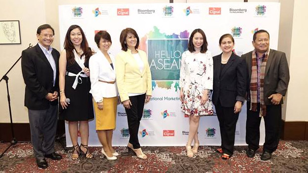 Photo shows, from left:  Willy Arcilla, Adviser for Program; Faith Abano, Co Chair National Marketing Conference; Yayu Javier, Adviser for Program; Germaine Reyes, EVP Director-In-Charge 47th National Marketing Conference; Nadia Tantuco, Cignal TV; Gigi Rodriguez, Chairman 47th National Marketing Conference; Dr. Nards Garcia, PMA Past President.