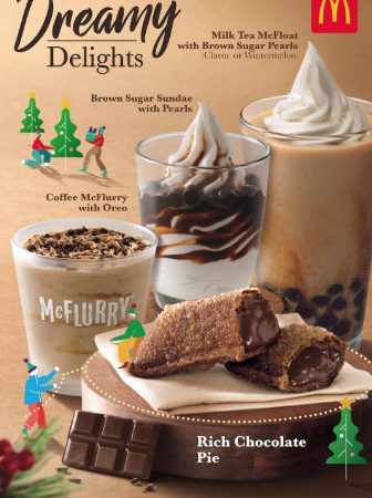 Treat yourself with McDonald's new indulgent holiday desserts!