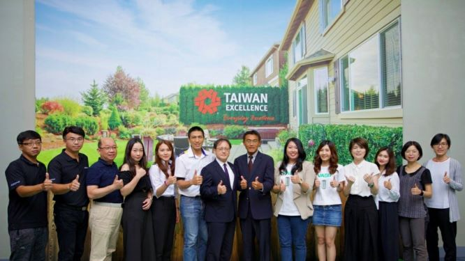 "Taiwan Excellence's ""Stay-At-Home Economy"" is Heating Up!"
