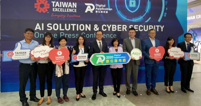 Taiwan's AI Solutions and Cyber Security Products Flourish amid Growing Global Trends