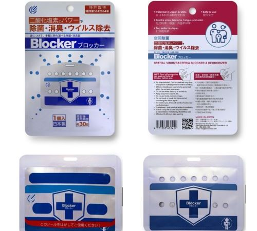 Blocker, Your protective shield against airborne infections is now on Shopee via Blocker Asia
